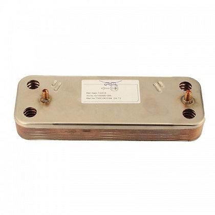 Baxi (Бакси) вторичный теплообменник для горячей воды5686660