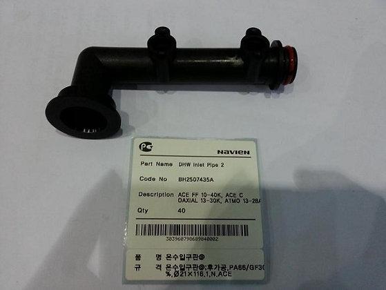 Navien Ace, Deluxe, Smart Tok, Prime, NCN патрубок ГВС 30003659С