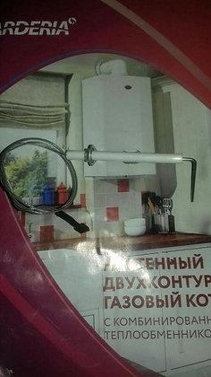 Arderia датчика электрод ионизации 22013.0210-010