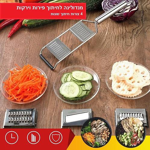 מנדולינה חכמה 4 ב 1 למטבח יעיל ומהיר