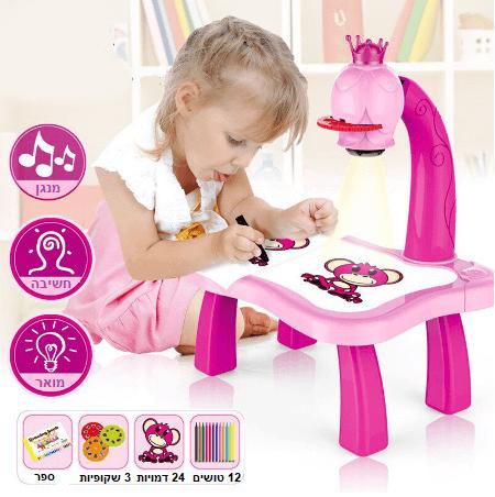 שולחן ציור עם מקרן לילדים