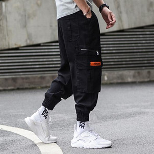 TN1! - Camouflage Jogger Pants Hip Hop Trousers