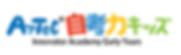 Artec Logo.png