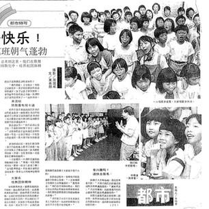 Lianhe Zaobao 11-Jun-1988-1.jpg