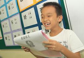华文课2012TP03.JPG