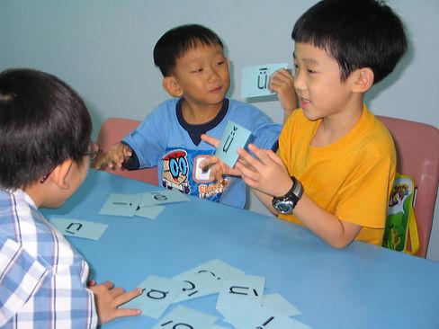 汉语拼音2010-1.jpg