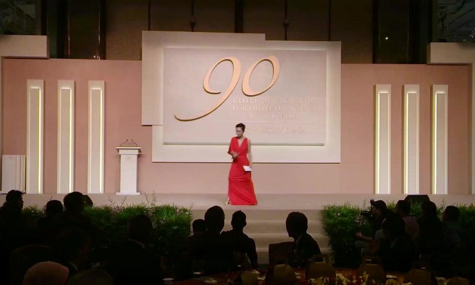 李光耀先生90华诞祝寿曲 Celebratory Dinner for Mr Lee Kuan Yew's 90th birthday