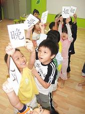 学前认读2010-1_副本.jpg