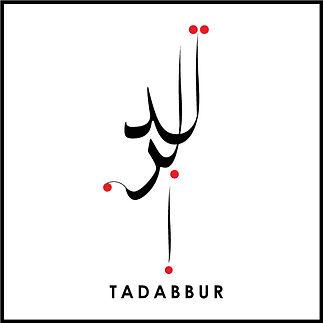 Qalb-AlmominPoster-Tadabbur.jpg