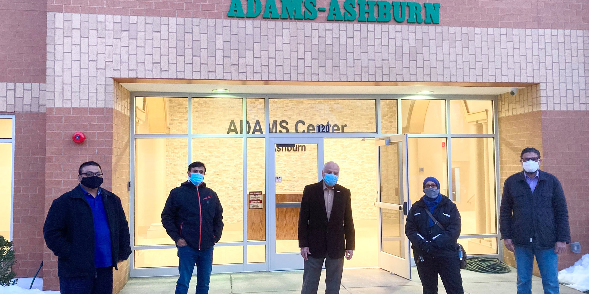 ADAMS Center - Ashburn - New Masjid