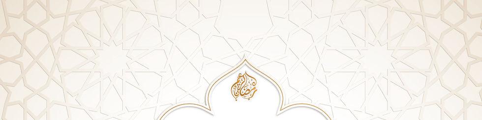 RamadanSponsor-websiteheader.jpg