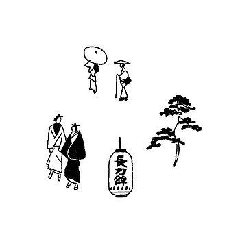 Illustration_sans_titre 129.JPG