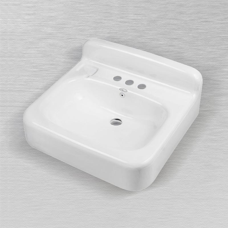 553 Service Sink 20x18