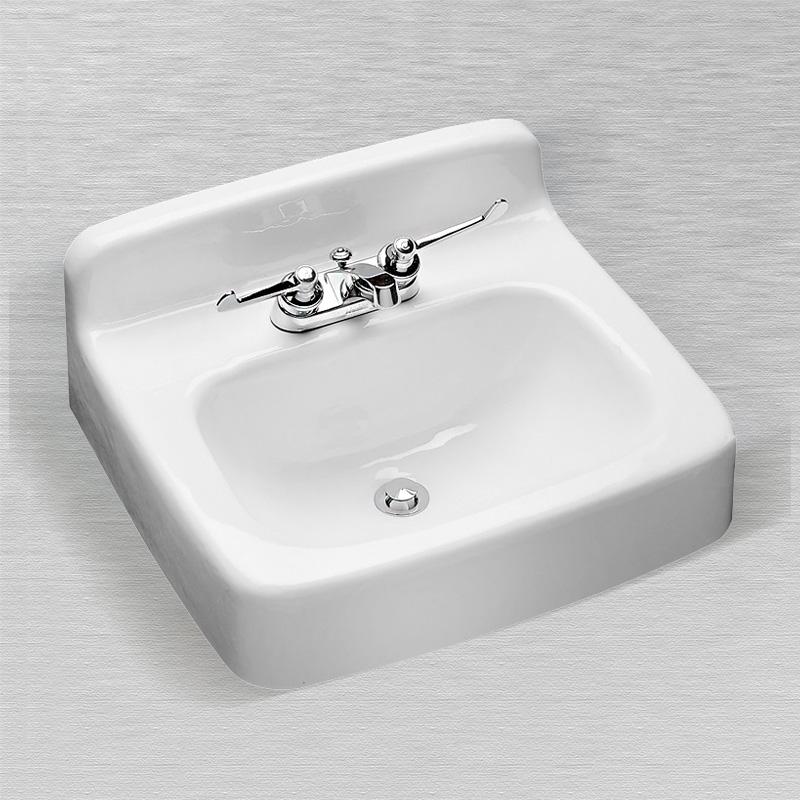541 Service Sink 19x17