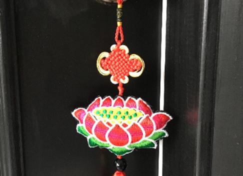 Lotus Flower Door Hanger Charm