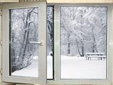 Вентиляция помещения в осенне-зимний период