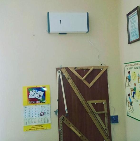 Приточно-вытяжная установка Vakio Base в школе