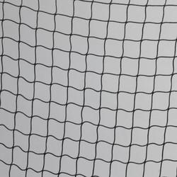 Black Protective Netting