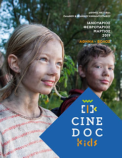 cinedoc_kids_2019_17-1-1.jpg