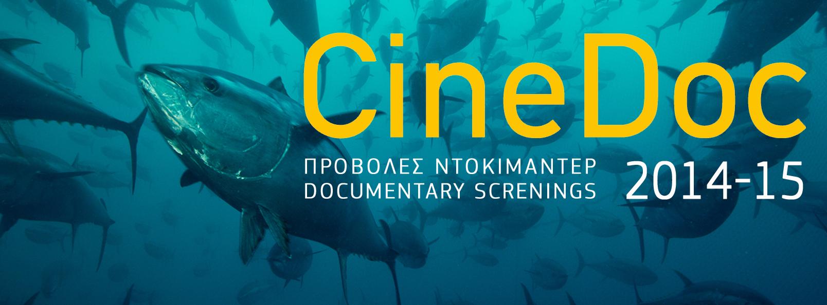 Trailer 2014-2015