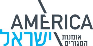 אמריקה ישראל
