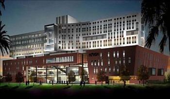 הקמת אגף - בית חולים הרצוג