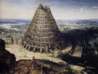 תאום התכנון בראייתו של הכמאי – משל מגדל בבל