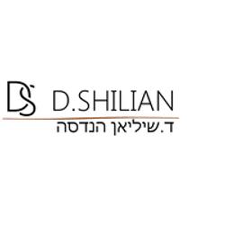 ד שיליאן