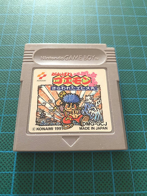 Ganbare GOEMON Sarawareta Ebisumaru - Japanese Original Gameboy