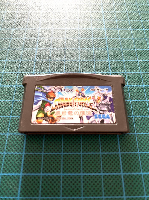 Shinning Force - Japanese GameBoy Advance