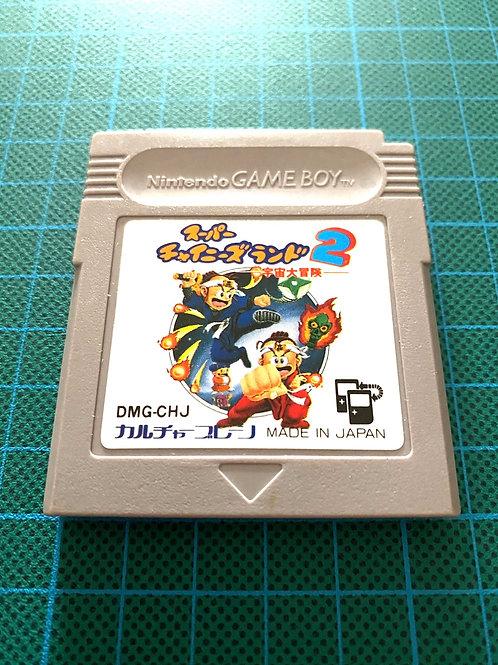 Ninja boy 2 - Japanese Original Gameboy