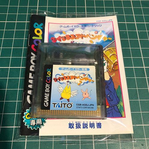 Gameboy Colour Japanese - Qix Adventure