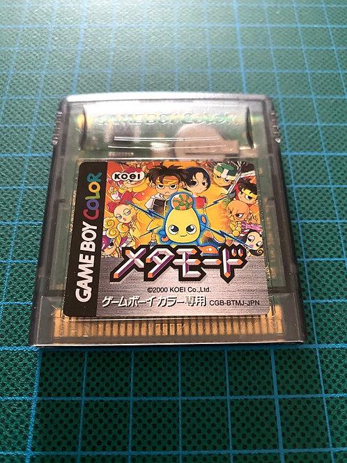 Metamode - Japanese Gameboy Colour