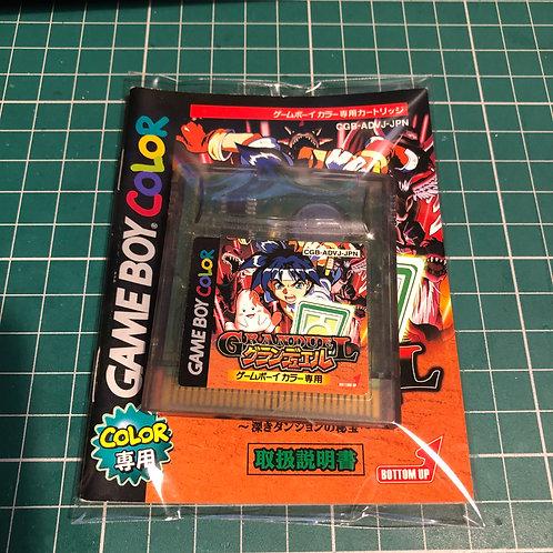 Gameboy Colour Japanese - Gran Duel