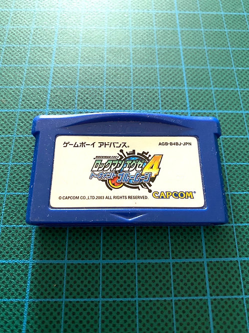 Megaman EXE Blue Moon 4 - Japanese GameBoy Advance