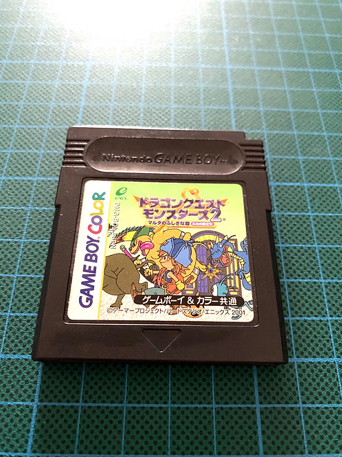 Dragon Quest Monsters 2 - Japanese GameBoy Colour
