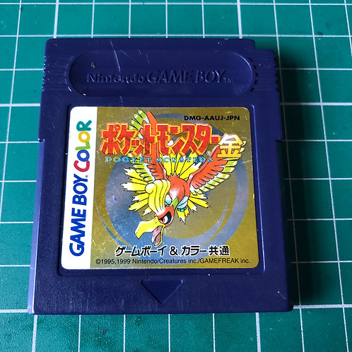 Japanese  - Pokemon Gold