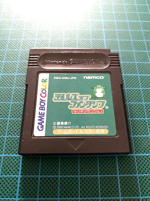 Tales of Phantasia -  Japanese Gameboy Color