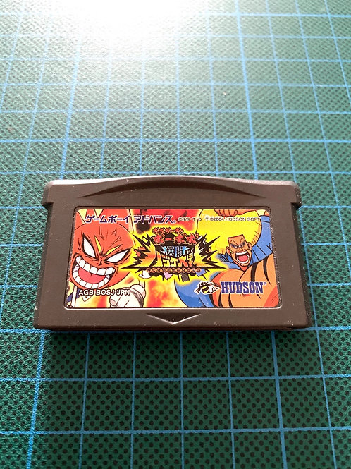 Bobobo-bo Bo-bobo - Japanese GameBoy Advance