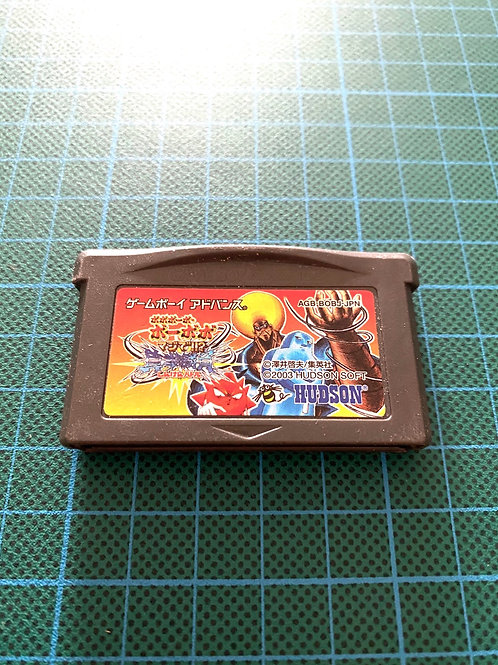 Bobobo BoBo BoBo Majide - Japanese GameBoy Advance