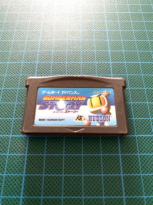 Bomberman Story - Japanese GameBoy Advance