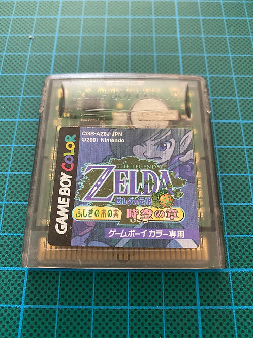 Zelda Oracle of Ages - Japanese Gameboy Colour