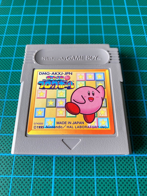 Kirby's Block Ball - Japanese Original Gameboy