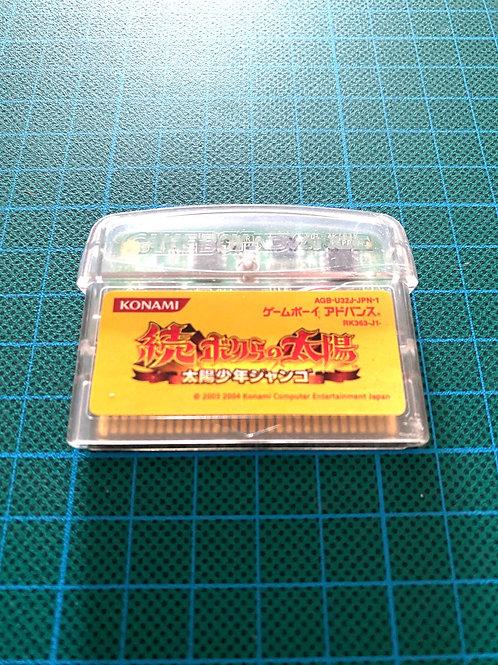 Boktai - Japanese GameBoy Advance