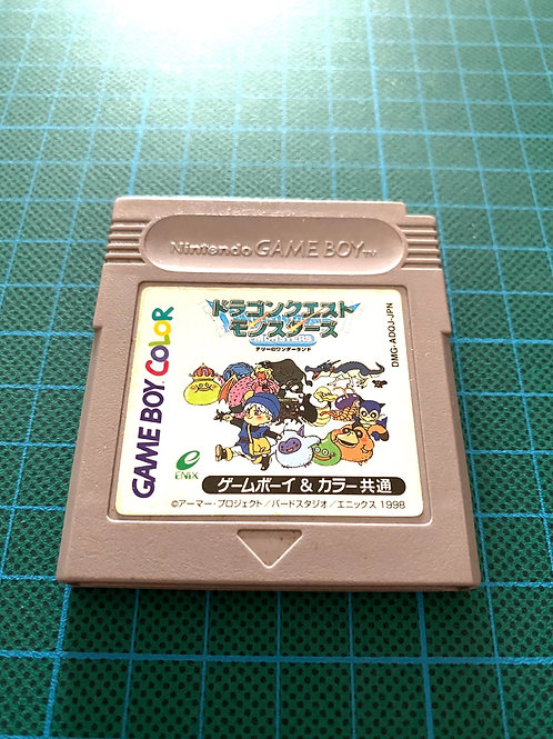 Dragon Quest Monsters - Japanese Original GameBoy