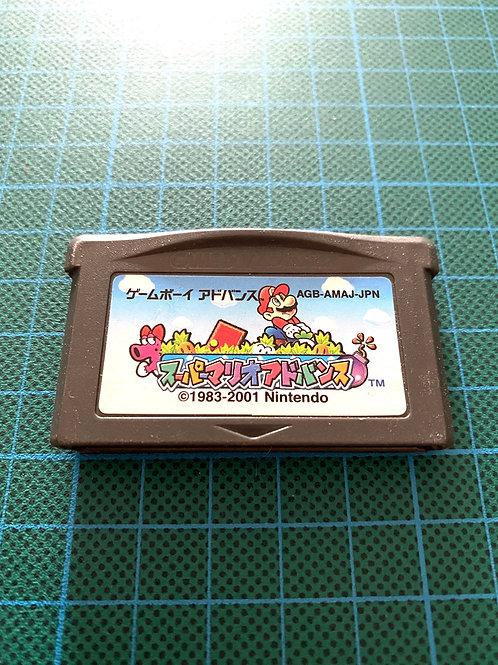 Super Mario Advance - Japanese GameBoy Advance