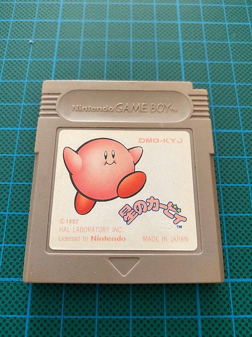 Kirby's Dreamland - Japanese Original Gameboy