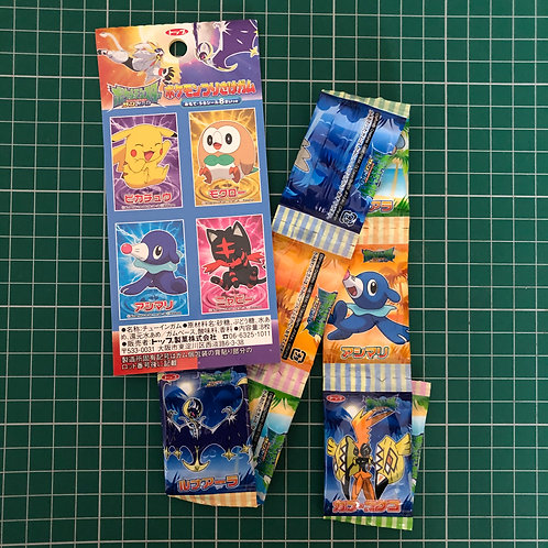 Pokemon Sun & Moon Gum Multi Strip