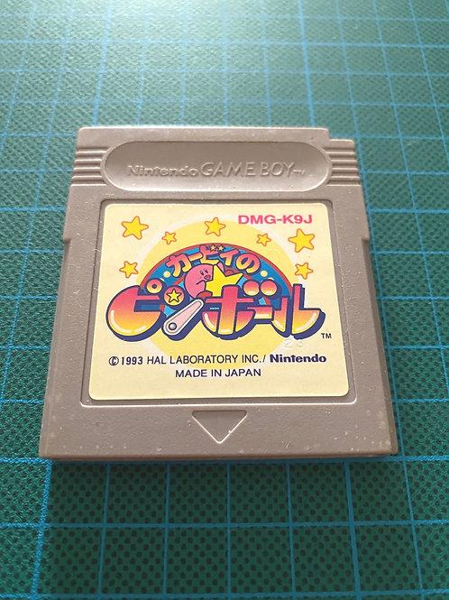 Kirby's Pinball Land - Japanese Original Gameboy