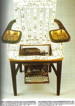 Other (In Memory of Ethel and Julius Rosenberg)/Jini (Pamatce Ethel a Julia Rosenbergovych), 1987